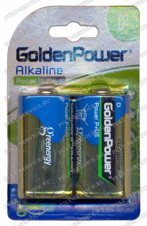 Батарейка Golden Power LR20 (D) (1,5V) alkaline блист-2