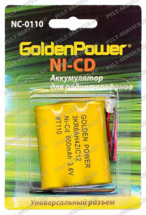 Аккумулятор Golden Power NC-0110 (T-110) (600mAh, 3,6V)