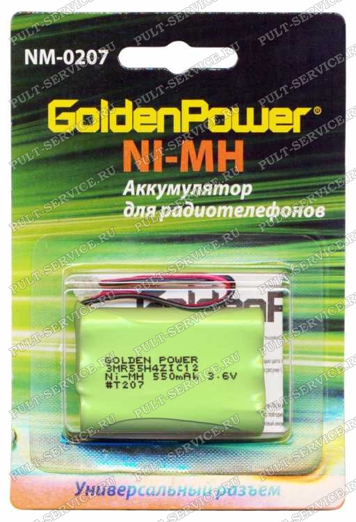 Аккумулятор Golden Power NM-0207 (T-207) (550mAh, 3,6V)