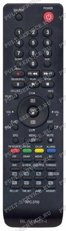 Пульт Blauren RPC-3700 (TV) корпус Maximus